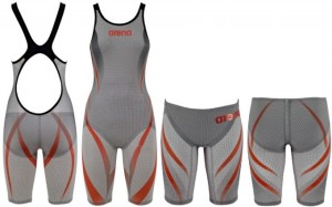 Arena Carbon Pro racing suit : image / swimswam